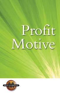 ProfitMotive-cover